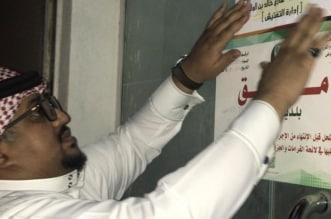 موارد الرياض تضبط 12 مخالفة لنظام العمل والإقامة - المواطن