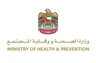 الإمارات تجري 35 ألف فحص وتسجل 781 إصابة جديدة بـ كورونا - المواطن
