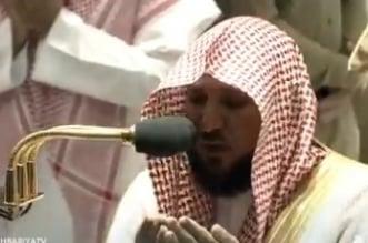 فيديو.. دعاء مؤثر للشيخ المعيقلي في تراويح ليلة 14 رمضان - المواطن