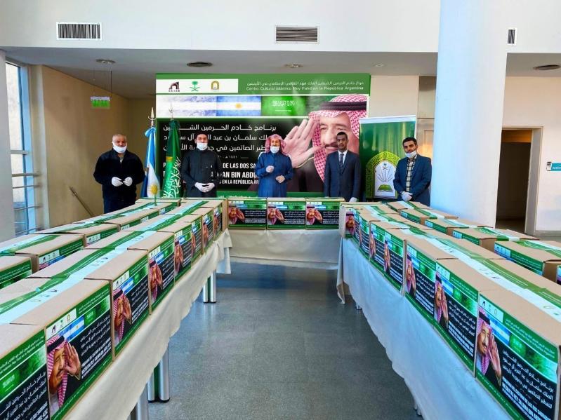 400 سلة غذائية متكاملة ضمن برنامج الملك سلمان للتفطير بالأرجنتين