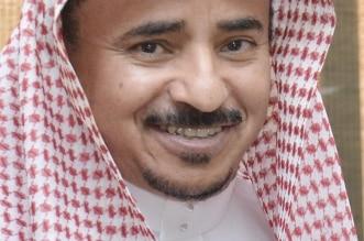 آداب جامعة الملك فيصل تناقش 22 رسالة لدارسي الماجستير والدكتوراه عن بعد - المواطن