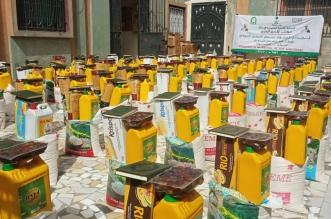 الملحقية الدينية بالسنغال توزع 1000 سلة غذائية في لوغا - المواطن