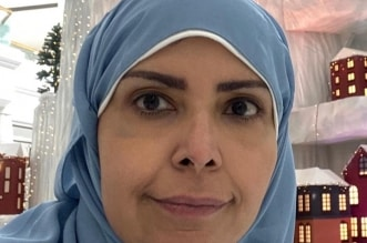 الدكتورة هالة نسيم