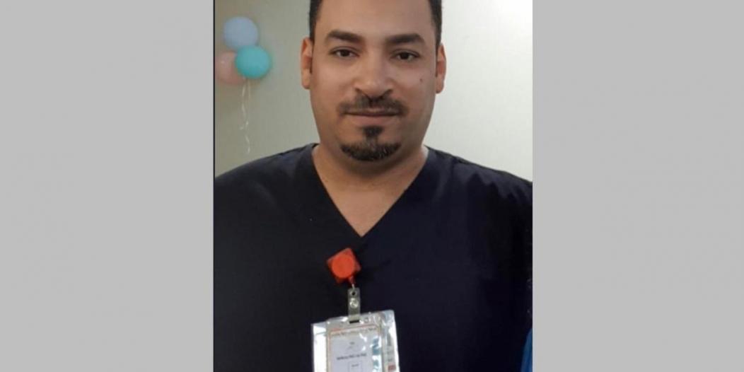 إمارة مكة تعزي ذوي الممرض خالد الحسيني بعد وفاته بـ كورونا