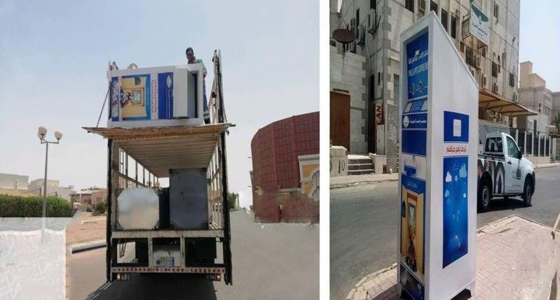 إزالة 67 حاوية ملابس عشوائية بنطاق بلدية أبحر الفرعية