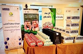إيواء الرياض تعايد نزلائها وسط إجراءات احترازية ووقائية - المواطن