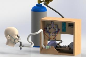 تصنيع نماذج أولية لأجهزة وقاية ضد الفيروسات وأجهزة تنفس صناعي بجامعة المجمعة - المواطن