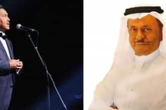 """محمد الصبان يستعيد ذاكرة ابنه الراحل مع أغنية """"الأماكن"""" - المواطن"""