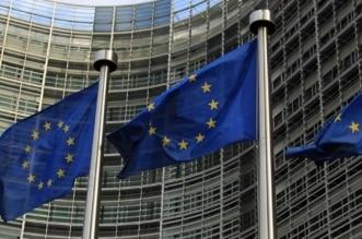 اقتصاد أوروبا يدخل مرحلة كساد غير مسبوق - المواطن