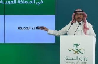 العبدالعالي والشلهوب في مؤتمر الصحة غدًا - المواطن