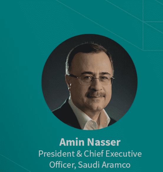 أمين الناصر رئيس شركة أرامكو (1)