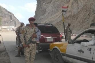 جهود سعودية متواصلة لنزع فتيل الأزمة بين طرفي اتفاق الرياض - المواطن