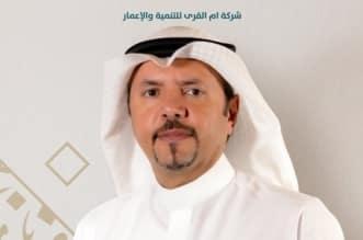 الأستاذ ياسر أبو عتيق 3
