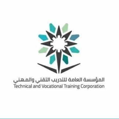 التدريب التقني بعسير يطلق عددًا من البرامج التدريبية المسائية