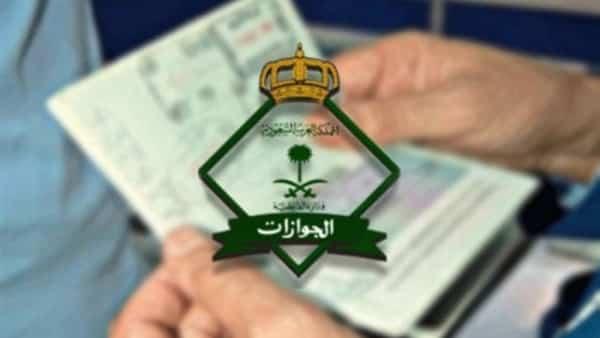 الجوازات: التزموا بالاشتراطات الصحية وتعليمات الدخول للدول المسافرين إليها