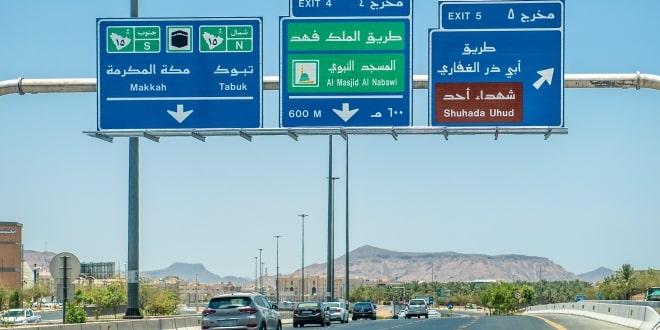الخط المدني على اللوحات الإرشادية في المدينة المنورة   صحيفة المواطن الإلكترونية