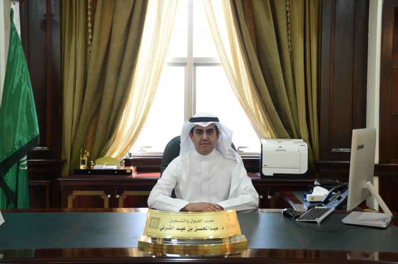 جامعة الملك خالد تعلن نتائج التحويل الداخلي بين التخصصات