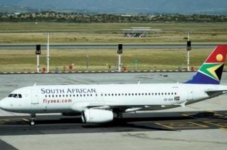كورونا يتسبب بانهيار حركة النقل الجوي بنسبة 95% في غرب إفريقيا - المواطن