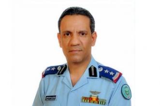 إسقاط طائرة مسيرة وصاروخين بالستيين أطلقهما الحوثي تجاه خميس مشيط - المواطن
