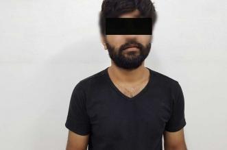 آسيوي ينهي حياة زوجته بسبب رسالة نصية - المواطن