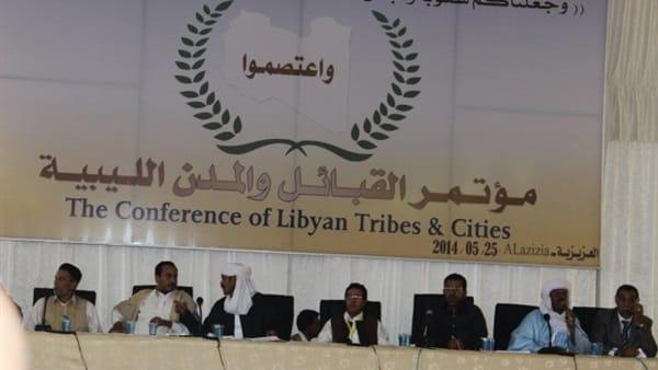 المجلس الأعلى للقبائل الليبية: التدخل التركي في أراضينا دعم لـ الإرهاب
