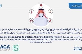 المطارات الطيران المدني