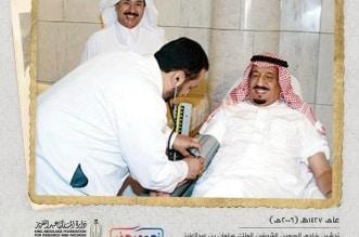 صورة تاريخية نادرة للملك سلمان وهو يتبرع بالدم - المواطن