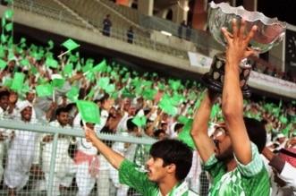 المنتخب السعودي بطل كأس آسيا 1996