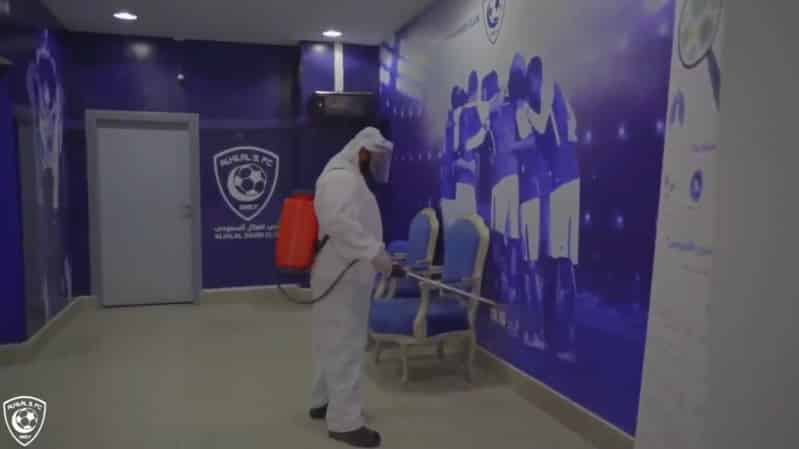 تعقيم نادي الهلال قبل العودة 4 أغسطس