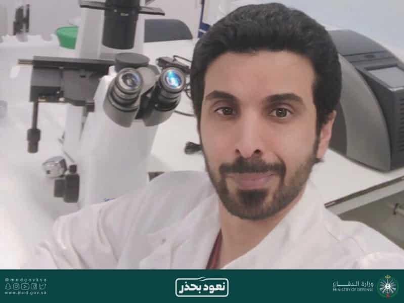 بحث سعودي خطورة فيروس كورونا 2
