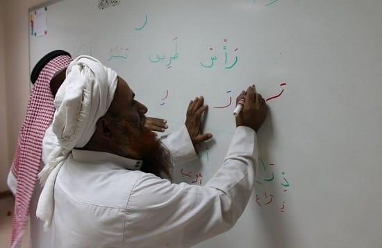 الترشيح على وظائف تعليم الكبار في نجران مستمر - المواطن