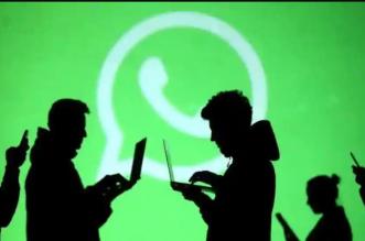 ثغرة في واتس آب تهدد خصوصيتك - المواطن