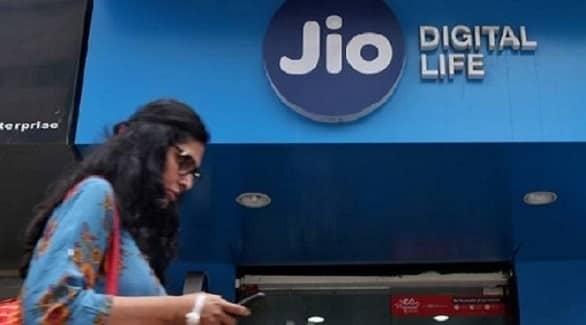صندوق الاستثمارات يستحوذ على حصة من جيو بلاتفورمز الهندية بـ 1.5 مليار دولار