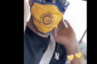 """فيديو .. حمدالله يُوجه رسالة للنصراويين عن طريق """"كمامته"""" - المواطن"""