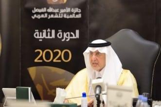 جائزة الأمير عبدالله الفيصل