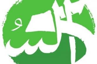 روح السعودية