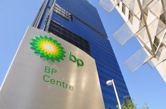 شركة النفط البريطانية تشطب 17.5 مليار دولار من أصولها - المواطن