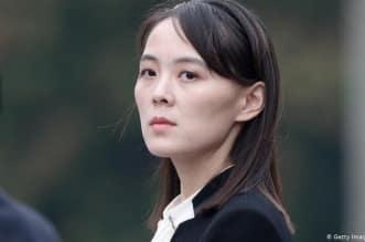 في تصريح نادر.. شقيقة زعيم كوريا الشمالية تهدد الجنوبية - المواطن