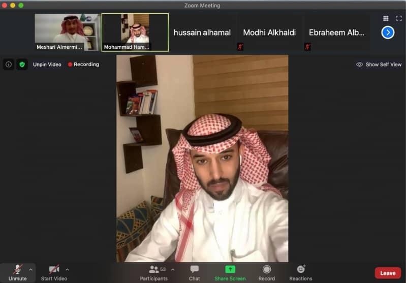 طبيب سعودي 4