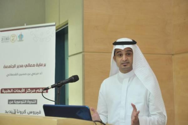 باحث سعودي: 100 لقاح لفيروس كورونا قيد الاختبار - المواطن