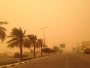 توقعات بنشاط للرياح مع غبار على 6 مناطق اليوم