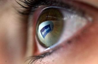فيس بوك يضيف علامة لتمييز وسائل إعلام الدولة - المواطن