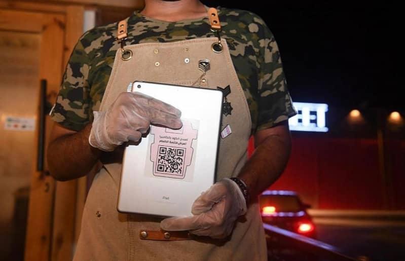 في جازان.. قوائم طعام إلكترونية ومركز البلاغات يعمل على مدار الساعة