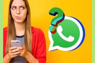 كتم رسالتك على WhatsApp (1)