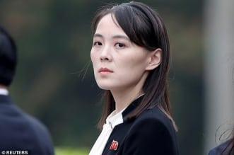 كيم يو جونغ أول امرأة دكتاتورية مخيفة في العالم الحديث  4 حقائق عنها - المواطن