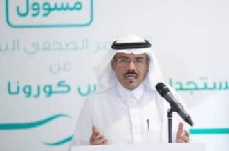 المتحدث الرسمي للوزارة الدكتور محمد العبدالعالي