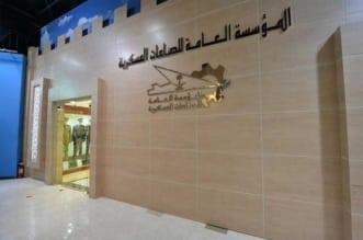 فتح باب التسجيل والقبول بـ كلية الأمير سلطان الصناعية - المواطن