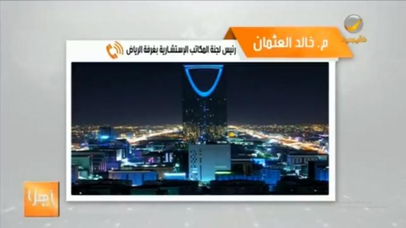 خالد العثمان: نخشى على المنشآت الصغيرة والمتوسطة من التوقف