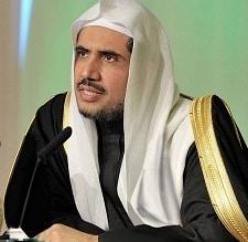 رابطة العالم الإسلامي: جرائم ميليشيا الحوثي تعكس البؤس واليأس للإرهاب الطائفي - المواطن