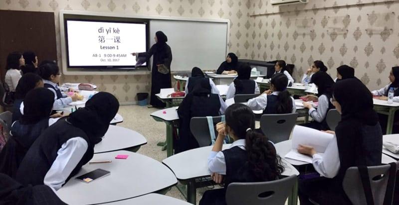 الإمارات تدرس استئناف الدراسة في سبتمبر